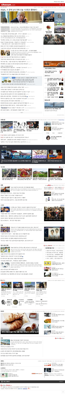 chosun.com at Saturday Aug. 12, 2017, 4:02 a.m. UTC