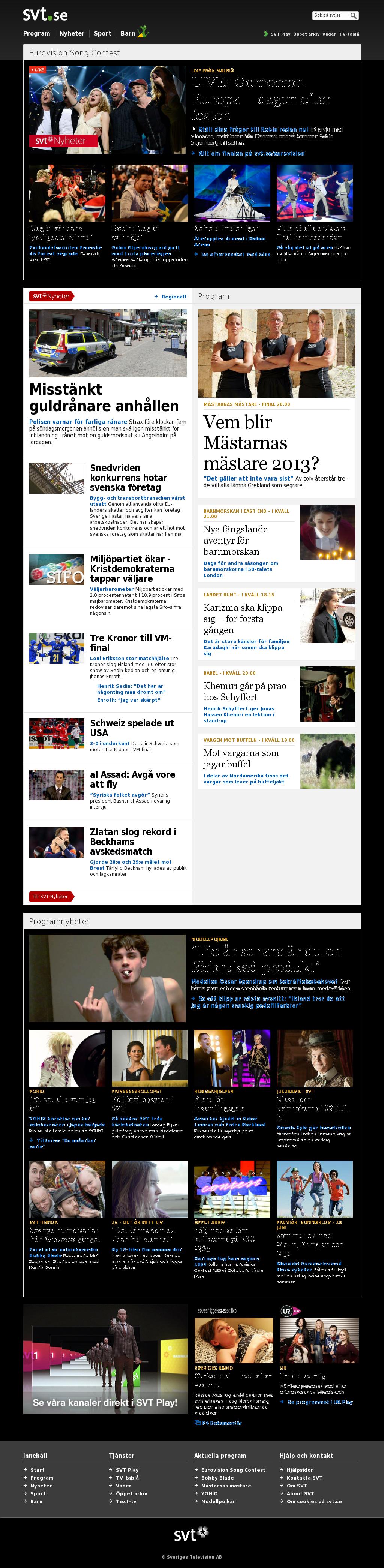 SVT at Sunday May 19, 2013, 8:20 a.m. UTC